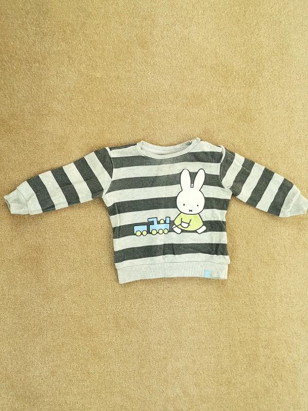 Vaikiškas džemperis (1-2 metų)
