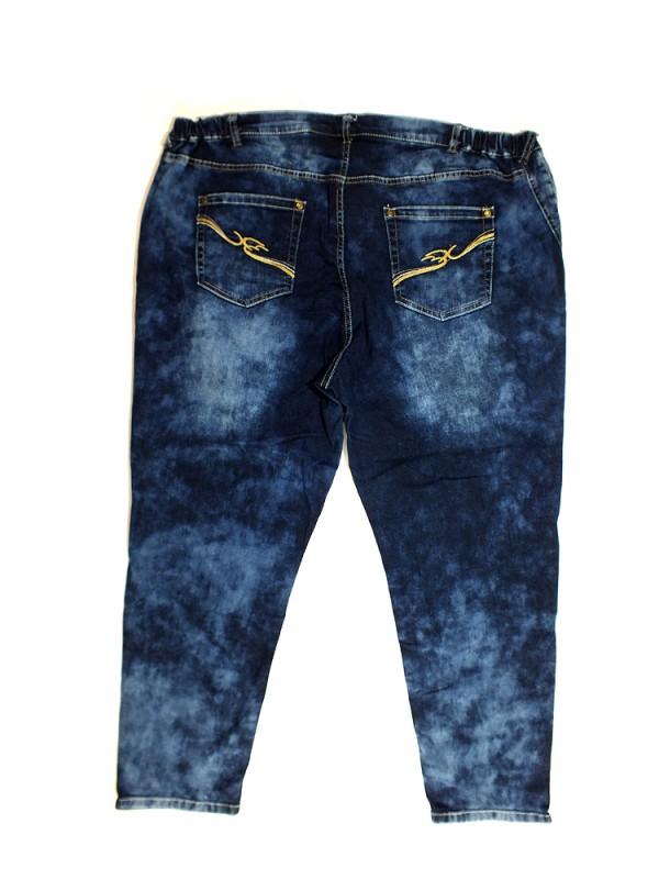 bpc tamprūs moteriški džinsai (50 dydis) XXL