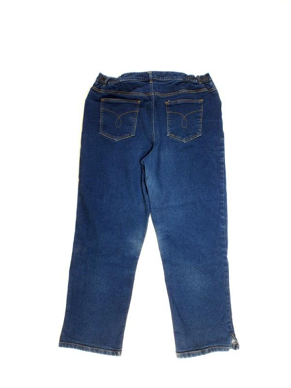 Tamprūs moteriški džinsai (XL - XXL)